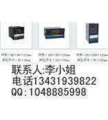 WP-DS905A WP-T405A WP-T805A WP-T905A WP-DC405A WP-DC805A WP-DC905A智能自整定PID调节仪QQ1048885998