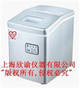 欣谕小型制冰机