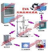 "EVA��""�Ȝyԇϵ�y(̫��ܽM�����bEVA)""ϵ��:���P��""ϵ�Ԓ:13586882759   QQ:499814807"