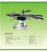 头部操作综合手术床(国产)台面/油泵/不锈钢 型号:JK7-3008D