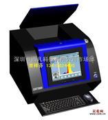 深圳西凡黃金檢測儀廠家