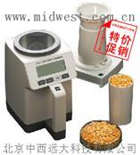 高频电容式谷物水分测量仪(日本) 型号:JAP61M/PM-8188 (特价)