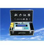 动平衡仪(含打印机)