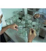 供应中检所苯丙酸诺龙100004-200603含量测定100mg