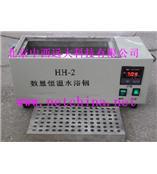 数显恒温水浴锅(单列双孔) 型号:JHK33-HH-2/中国