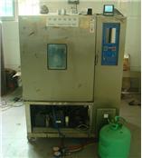 深圳恒温恒湿试验箱厂家维修-高低温试验箱维修-冷热冲击试验箱维修