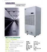 專業生產廣州食品抽濕機,肇慶化工抽濕機
