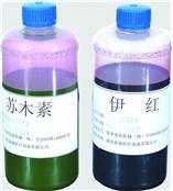 细胞染色液
