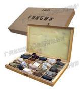 廣州市展科教學儀器有限公司礦物巖石標本