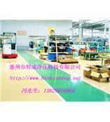 环氧地坪性能特点 惠州工业环氧地坪第一品牌 惠州智成-*您永远的地坪朋友