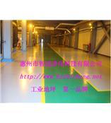 惠州环氧防静电地坪 高级标准防静电地坪公司 智成环氧防静电地坪施工