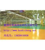 广东惠州防滑地坪漆生产商-惠州智成工业环氧地坪第一品牌