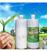 EM(生态人£©有益微生物用在环保业
