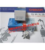 欧司朗 OSRAM 卤素灯泡HLX 64251 6V 20W PG22充氙米泡