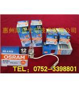 欧司朗OSRAM卤素灯泡64151 12V 55W PK22S牙科综合治疗台
