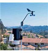 供应DAVIS校园气象站/自动气象站Vantage Pro2无线气象站