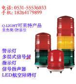 大圆形警示灯/指示灯:S150R,S150RLR,S150RL,S150