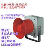 SEWN50E重负荷型电子式扬声器,SEWN50L重负荷型电子式扬声器