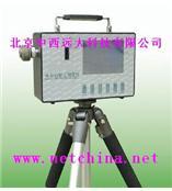 直读式粉尘浓度测量仪 型号:CK20-CCHZ-1000