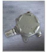 国家认证防爆型工业燃气报警器