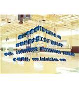 广东惠州环氧地坪漆、工业地坪工程承建商:专业广东惠州环氧地坪漆、工业地坪工程承建