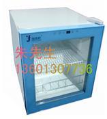 37度腹透液恒温箱 实验室50L交流压缩机冰箱