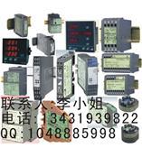供应SINEAX DME401 DME408 DME440 DME442带RS485接口的可编程多功能电量变送器(GMC)电话13431939822 QQ1048