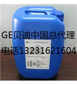 RO膜杀菌剂MBC881