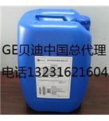反渗透杀菌剂贝迪MBC781