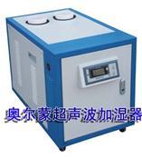 加湿机£¬南京加湿机£¬商用工业超声波加湿机