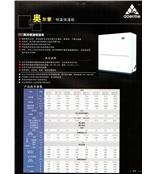 恒温机,南京恒温机,商用工业风冷恒温恒湿机