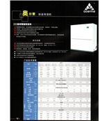 恒温机£¬南京恒温机£¬商用工业水冷恒温恒湿机