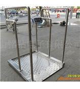 河北轮椅秤-石家庄电子轮椅秤-钢板轮椅秤-扶手轮椅秤