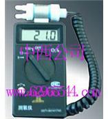 便携式测氧仪(国产)  型号:ZJ13CY-12C