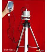 东盟铁矿探矿磁力仪器 探矿仪支持与电脑通讯 现货供应 可货到付款