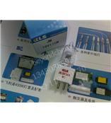 美国强生全自动干式生化仪灯泡 356666 18V115W kls 日本产