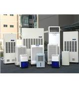 杭州圣瑞思电器有限公司|春井除湿机|春井除湿机厂家