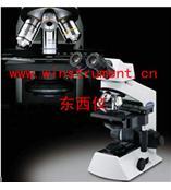 #生化顯微鏡 *