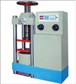 DYE-2000型电液式压力试验机�?#23383;?#36335;业�