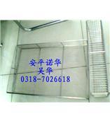 北京消毒筐 北京消毒筐报价 北京消毒筐定做-安平诺华金属制品厂