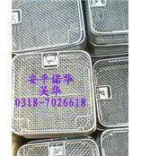 上海不锈钢消毒筐¡¢上海消毒筐价格¡¢上海消毒筐规格