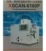 x-射线 无损检测机