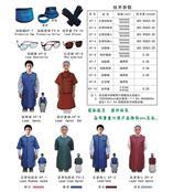 防护围裙 型号:KSHW5-XF-5