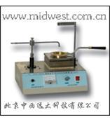 克利夫兰开口闪点仪 型号:CN66M/SYD-3536