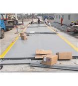 越衡100吨地磅∮青浦地磅∮100吨电子地磅厂家价格