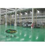 广州耐迪主打抗静电地坪,为您提供抗静电地坪服务