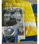 SF6防护服 型号:CN61M/GG1126-SF6