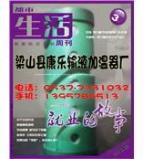 一次性输液加温器生产大发3d和配方