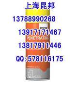 ROCOL14021 渗透松锈喷剂