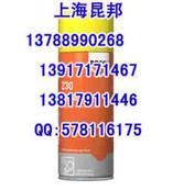 ROCOL37002 Z5挥发性短期防锈油